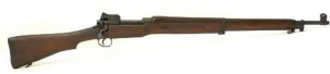 Enfield rifle similar to one found by police in covert operation against dissident republicans