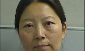 Suwei Chang