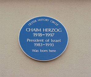 The blue plaque to Chaim Herzog which has been removed