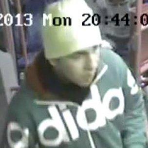 Police seeking public help in identifying suspect over hoax bomb alert